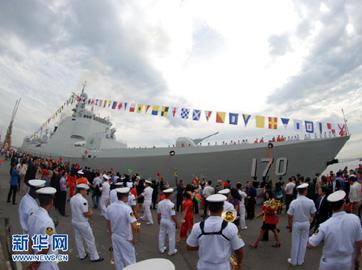 frota da marinha chinesa em visita ao rio de janeiro, será isso uma visita de avaliação de área?